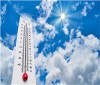 «الأرصاد»: طقس «الأربعاء» حار.. والعظمى بالقاهرة 33 درجة