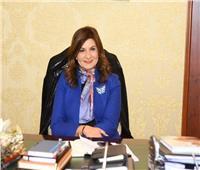 وزيرة الهجرة: أبناؤنا بالخارج هم خير ناقل لإنجازات الدولة المصرية