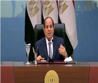 الرئيس السيسي: «الخط الأحمر» وضع حدا للصراع الليبي.. وندعم الحكومة الجديدة