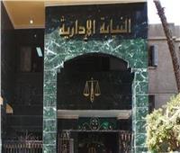 المرأة تمثل النيابة الإدارية أمام المحاكم التأديبية في محافظات الجمهورية