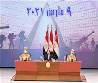 الرئيس السيسي للمصريين: تثبيت معدل النمو السكاني ضرورة لتحقيق مستقبل أفضل