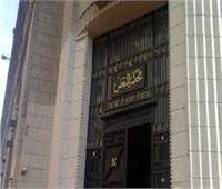 الأربعاء.. أولى جلسات طعن قيادات الإخوان في «التخابر مع حماس»