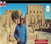 بعد عودة الإله باستت.. وزيري يدعو الشعب الكندي لزيارة المتحف المصري الكبير