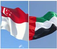 الإمارات وسنغافورة تبحثان تعزيزعلاقات التعاون