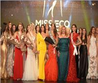 جميلات 80 دولة يتنافسن على ملكة جمال الكون بفندق «أيكوتيل دهب»