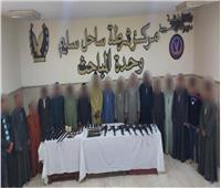 الأمن العام يقتحم وكر «ساحل سليم» ويضبط 17 متهمًا بأسلحة آلية وخرطوش
