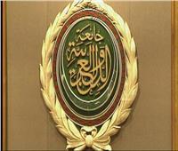 الجامعةالعربيةترحببمنحالثقةلحكومةالوحدةالوطنيةالجديدةفيليبيا