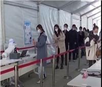 لمنع تفشي الوباء.. تعرف على أول دولة بالعالم تطلق «جواز سفر صحي» فيديو