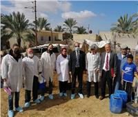 قافلة الإصحاح البيئي بجامعة العريش تزور قريه السكاسكة