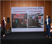 «مركز ريادة الأعمال» بجامعة عين شمس يستعرض دوره في دعم المبتكرين