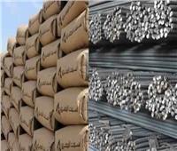 أسعار مواد البناء بنهاية تعاملات الأربعاء 10 مارس