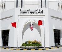 عكس الاتجاه وبرامج ممولة| بسبب الجزيرة.. البحرين تحتج لدى قطر