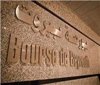 بورصة بيروت تختتم تعاملاتها اليوم بارتفاع المؤشر العام