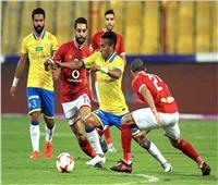 انطلاق مباراة الأهلي والإسماعيلي في الدوري الممتاز