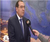 «الملا»:احتياطيات الغاز في دول «شرق المتوسط» بلغت 122 تريليون قدم
