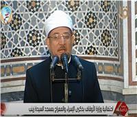 وزير الأوقاف: افتتاح 1000 مسجد في 6 أشهر.. فيديو