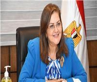 وزيرة التخطيط: مصر حققت معدل نمو إيجابي بنسبة 2% والتضخم انخفض 4%