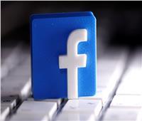 فيسبوك تعلّق مشروع كابل بيانات إلى هونج كونج