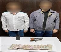 عاطل وصديقه ينتحلان صفة ضباط لسرقة متعلقات المواطنين بالقاهرة