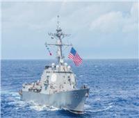 بعد تحذير .. سفينة حربية أميركية تعبر مضيق تايوان