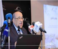 «أهداف التنمية المستدامة بعد جائحة كورونا».. ندوة بمكتبة الإسكندرية