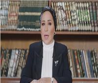 قرينة الرئيس: مصر حققت طفرة غير مسبوقة في مجال تمكين المرأة فيديو