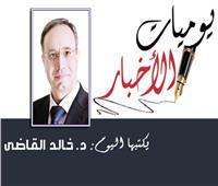 «القضاء العسكري».. قلعة للعدالة والوطنية