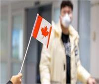 كندا تُكرم ضحايا «كورونا» بعد عام من إعلان الجائحة