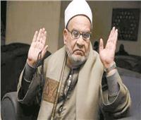 د.أحمد كريمة: المخدرات تتساوى مع الخمور فى التحريم.. والتوبة مقبولة