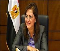 وزيرة التخطيط  تستعرض مؤشرات الربع الثاني من العام المالي الجاري