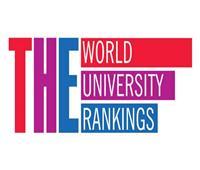 جامعة سوهاج تحافظ هلى ترتيبها في تصنيف «التايمز» للعام الثاني