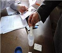 تحليل المخدرات للموظفين يكشف 5 موظفين بأوقاف قنا يتعاطون مواد مخدرة