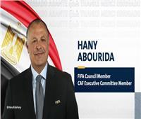 انتخابات الكاف| لحظة إعلان فوز أبوريدة بمقعد الفيفا «فيديو»
