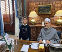 شيخ الأزهر يحقق أمنية طفلة فلسطينية «كفيفة» أتمت حفظ القرآن الكريم