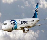 غدا.. «مصر للطيران» تسير 63 رحلة لنقل 5 آلاف راكب