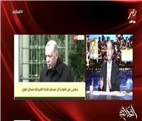 عمرو أديب عن تصريحات تركيا: «مصر تعاملت برقي وشموخ»