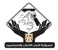 «تنسيقية شباب الأحزاب» تنقذ عمال مصنع سماد طلخا من شبح التصفية