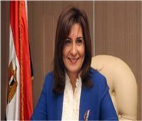 وزيرة الهجرة تكشف تفاصيل دعمها لإنتاج التمور بالواحات البحرية