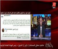عمرو أديب: أنا بحسد عمرو دياب على الفلوس والصحة.. فيديو