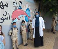 بدء الفصل الدراسي الثاني في بني سويف وسط إجراءات احترازية مشددة