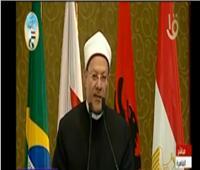 المفتي: جماعات التطرف تنشر حالة من الانغلاق بين الأمة الإسلامية وباقي الدول