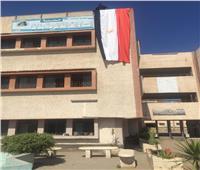 تعليم الغربية: توزيع أعلام الجمهورية على المدارس لرفعها أعلى المباني