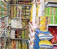 التموين: احتياطي السكر والزيت يكفي ليونيو.. والأرز حتى ديسمبر