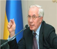 رئيس وزراء أوكرانيا الأسبق: بلادي أفقر دولة في أوروبا