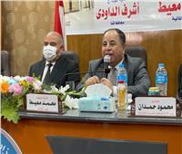 وزير المالية: تحديث أنماط العمل الحكومى لتتلائم مع «مصر الرقمية»
