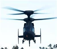 شاهد  DEFIANT X المروحية الهجومية الشبح الأسرع والأحدث بالعالم