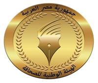 عبد الباقي رئيساً لتحرير «الأهرام الاقتصادي».. والعزاوي لـ«البروجريه»