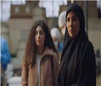 منى زكي ترتدي الحجاب في رمضان مع «لعبة نيوتن»
