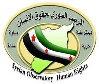 المرصد السوري لحقوق الإنسان: 97 غارة شنتها روسيا على مواقع داعش