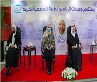 «القباج» تشارك باحتفالية «الباقيات الصالحات».. وتتفقد مستشفى «آل ياسين»
